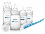 Mothercare - Philips Avent Classic Milk Bottle Starter Set
