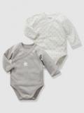 Vertbaudet - Pack of 2 Bodysuits for Newborns