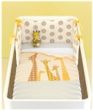 Mothercare Tusk Bedding and Accessories Collection