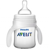 John Lewis - Philips Avent Bottle To 1st Cup Trainer