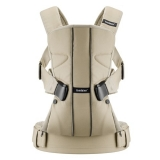 Mothercare - Mothercare - BabyBjorn One Cotton Baby Carrier - Khaki/Beige