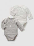 Vertbaudet - Pack of 2 Bodysuits for Newborns