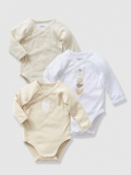 Vertbaudet - Unisex Baby Vests with Front Opening, button at front