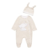Mothercare - My First Elephant All In One and Hat Set